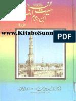 Seerat Ibne Hasham 2