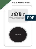 Living Language I Know Arabic