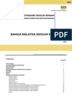 DSKP Bahasa Malaysia  KSSR Tahun 5 SK.pdf