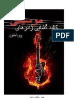 kalbod shekafi moosighi.pdf