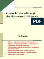 Versiunile criminalistice