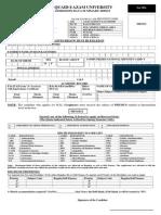admissionformm QAU