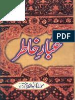 Ghubaar-e-Khatir Urdu Book by Molana Abul Kalam Azad.pdf