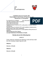 1987 Decree No 2 on Non-Doctors