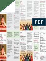 Final Brochure- PDF