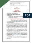 FYBA. Unit 5 Theory of  Values.pdf