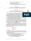 FYBA. Unit 6 Major concepts in Indian Moral Thoughts.pdf