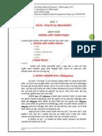 FYBA. Unit 7 Socio- Political Philosophy.pdf