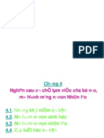 Neuron network algorithm