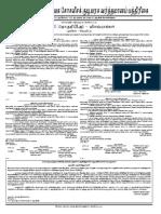 GazetteT12-06-08.pdf