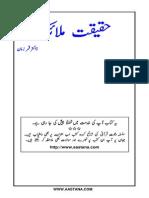 Haqiqat e Malaika by Dr Qamar Zaman