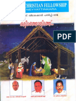The Christian Fellowship Neyyattinkara