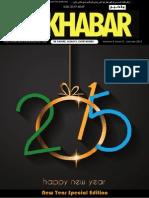 BaKhabar, January 2015
