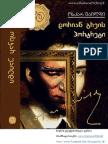 Oskar Uaildi-Dorian Greis Portreti.pdf