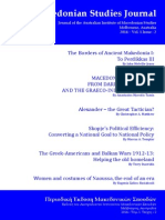 Macedonian Studies Journal, Vol 1 Issue 2, 2014