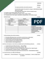 SP Paper 1