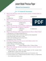 NIACL Previous Paper 2014 BankersAdda