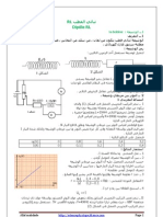 circuit RL ter PC SM cours