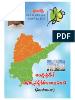 A.P STATE REORGANISATION BILL DETAILS PDF FILE IN TELUGU
