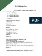 امتحان يوم 242014 Opthalmology
