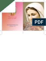 54-Day Novena Rosary