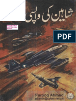 Shaheen Ki Wapsi-Edgar Rice Burroughs-Akhtar Rizvi-Feroz Sons-1976