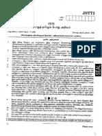TNPSC Group4 Answer Key 21/12/2014