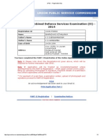UPSC - Registration Slip