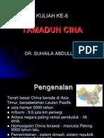 Tamadun Cina 2012