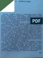 Jovan Delic Kroz Prozu Danila Kisa - Pescanik