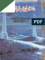 Dastan Eman Faroshon Ki(Iqbalkalmati.blogspot.com)