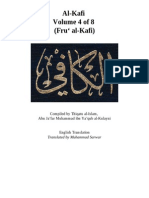 AL-KAFI VOLUME 4 (English).pdf