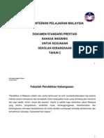 2 DSP Bahasa Inggeris SK Tahun 2.pdf