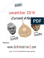 December 2014 Current Affairs Pdf Download