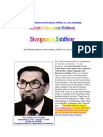 SIVAGNANA SIDDHIAR SUPAKKAM by Arul Nandhi Sivanar= சிவஞான சித்தியர் சுபக்கம் -- அருள் நந்தி சிவனார்.     Http://Bhagavadgitausa.com/Sivagnana Siddhiar by Arul Nandh.htm.  If you know Tamil, the words in the verses are put together so delightfully, you will dissolve in them, would lose your body-consciousness and passage of time, float in ambrosial bliss, feel endless thunderbolts of frisson and shed tears without your awareness. One example