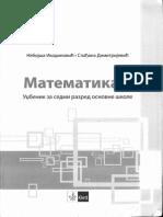 243325096-236408724-Matematika-za-7-razred-1.pdf