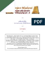 Puranaanooru-tamil pdf