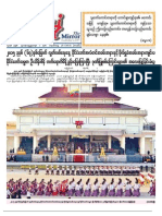 5.Jan_.15_KM.pdf