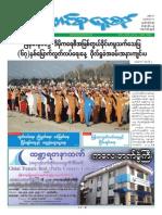Union Daily (5-1-2015).pdf