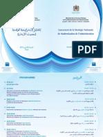 Programme Strategie Modernisation