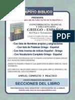 Muestra Concordancia Diccionario MAB Griego - Español del NT