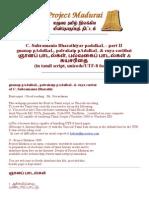 Bharathiyar Paadalkal
