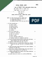 20140923034910PM_Various Departmental Examinations-September-2014