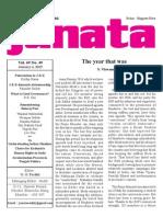 Janata, January 4 2015 (Vol. 69 No. 49)