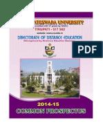 Common Prospectus 2014 15 New