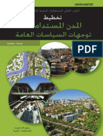 Planning Sustainable Citiesrd