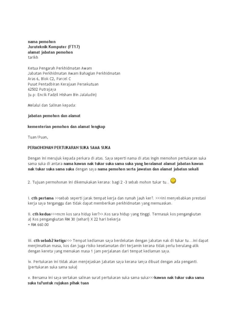 Contoh Surat Permohonan Pertukaran