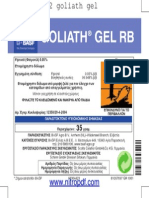 Goliath Label