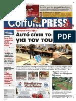 Corfu Free Press - issue 11 (21-12-2014)