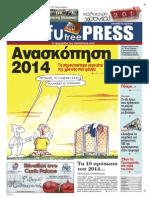 Corfu Free Press - issue 12 (28-12-2014)